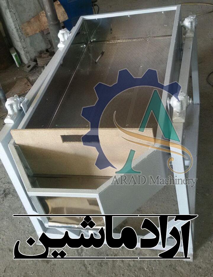 دستگاه خشک کن خشکبار