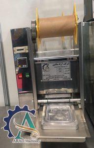قیمت انواع دستگاه بسته بندی سیل وکیوم ارزان